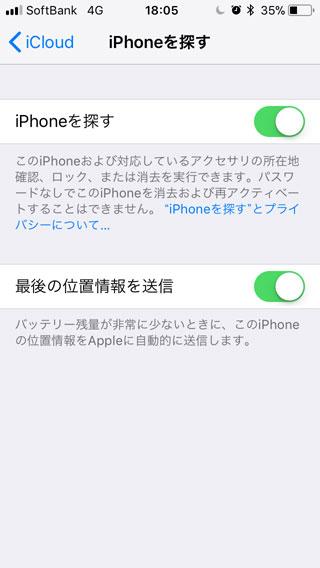 f:id:kitahana_tarosuke:20180508230211j:plain