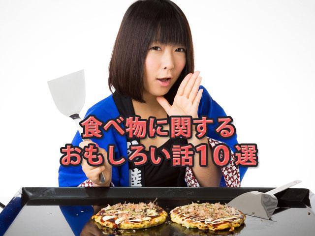 f:id:kitahana_tarosuke:20180510003720j:plain