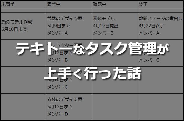 f:id:kitahana_tarosuke:20180515000253j:plain
