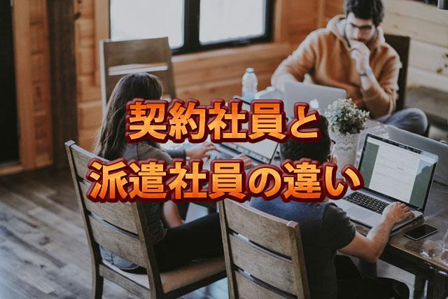 f:id:kitahana_tarosuke:20180517001156j:plain