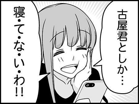 f:id:kitahana_tarosuke:20180519235848j:plain