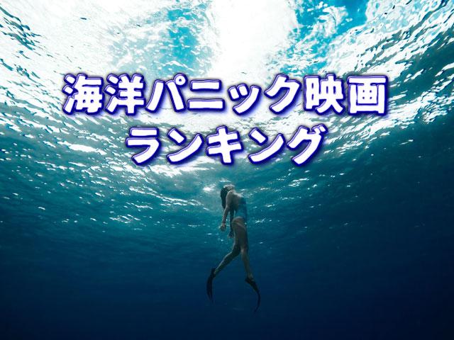 f:id:kitahana_tarosuke:20180521000814j:plain