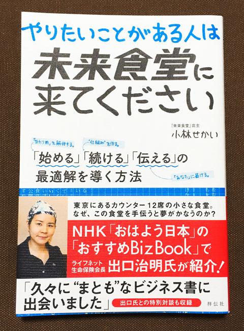 f:id:kitahana_tarosuke:20180522000258j:plain
