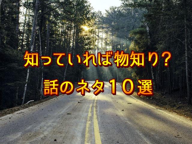 f:id:kitahana_tarosuke:20180524003518j:plain
