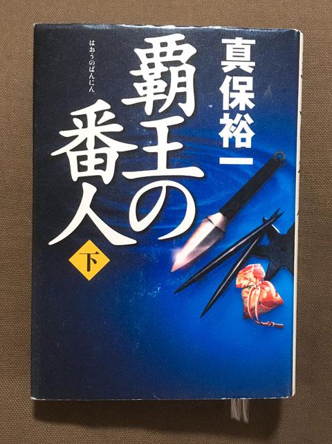 f:id:kitahana_tarosuke:20180528032439j:plain