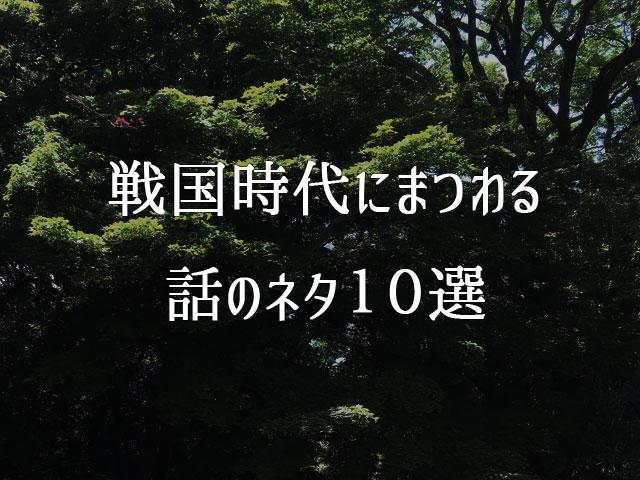 f:id:kitahana_tarosuke:20180605003129j:plain
