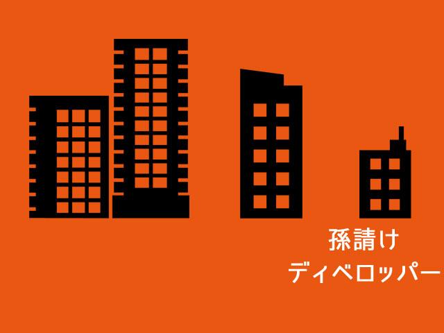 f:id:kitahana_tarosuke:20180610021955j:plain
