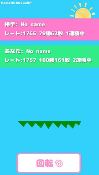f:id:kitahana_tarosuke:20180611001625j:plain
