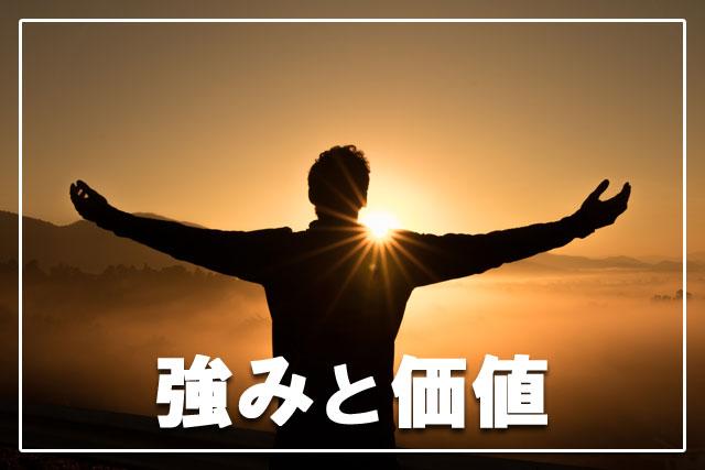 f:id:kitahana_tarosuke:20180613002328j:plain