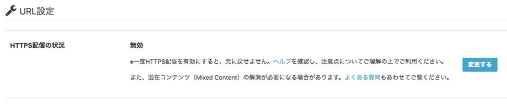 f:id:kitahana_tarosuke:20180613235912j:plain