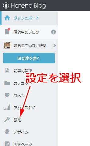 f:id:kitahana_tarosuke:20180614001006j:plain