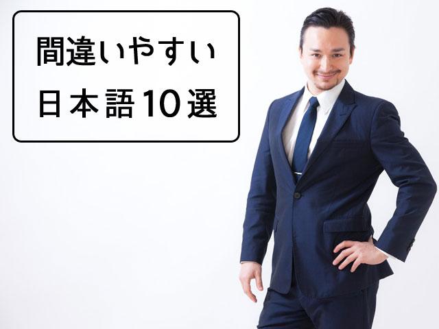 f:id:kitahana_tarosuke:20180616010301j:plain