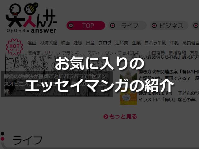 f:id:kitahana_tarosuke:20180620004615j:plain