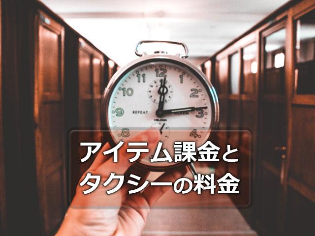 f:id:kitahana_tarosuke:20180621004727j:plain