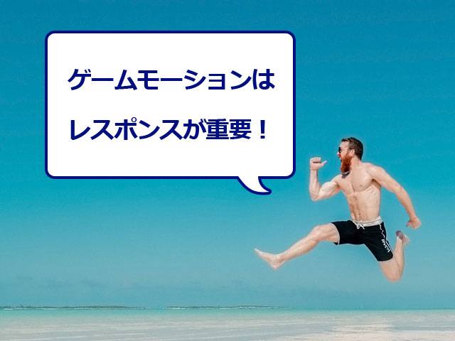 f:id:kitahana_tarosuke:20180623234520j:plain