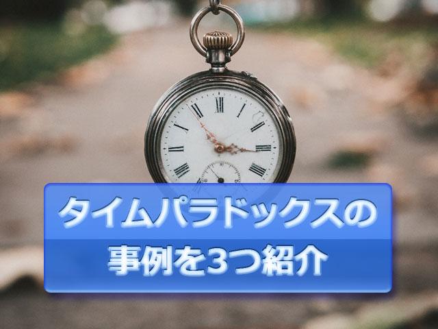 f:id:kitahana_tarosuke:20180702003255j:plain