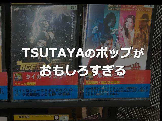 f:id:kitahana_tarosuke:20180705004038j:plain
