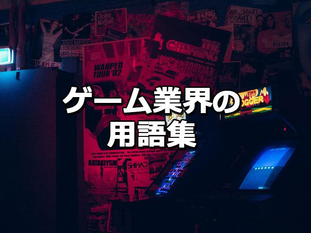 f:id:kitahana_tarosuke:20180710030100j:plain