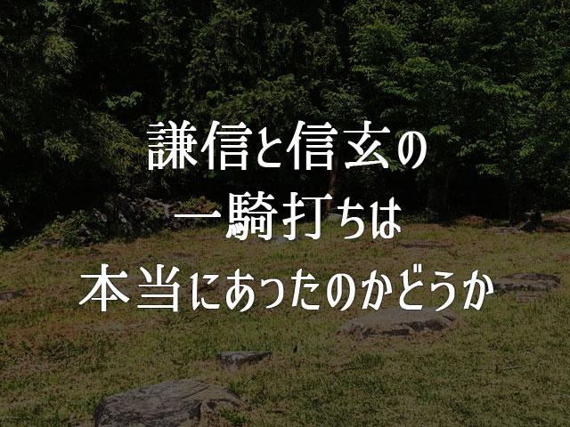 f:id:kitahana_tarosuke:20180712041311j:plain