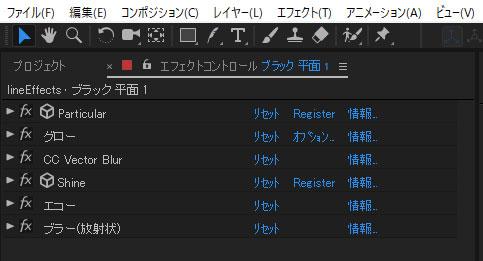f:id:kitahana_tarosuke:20180715025633j:plain