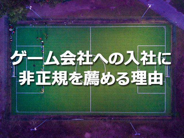 f:id:kitahana_tarosuke:20180720040937j:plain
