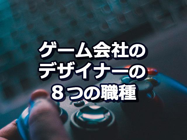 f:id:kitahana_tarosuke:20180721205101j:plain