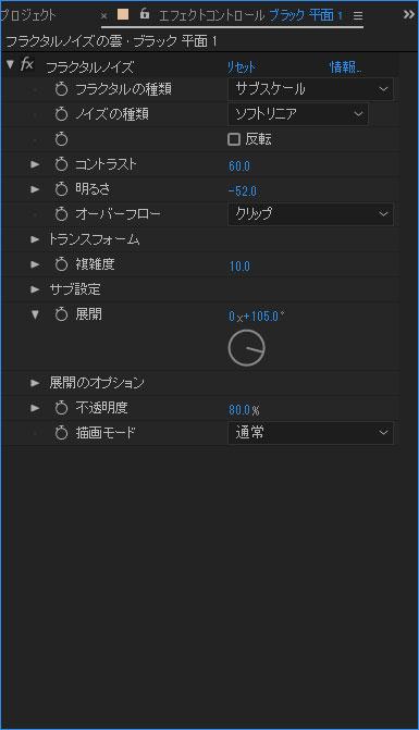 f:id:kitahana_tarosuke:20180723231552j:plain