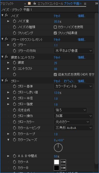 f:id:kitahana_tarosuke:20180723235450j:plain