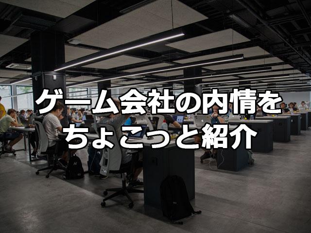 f:id:kitahana_tarosuke:20180725001751j:plain