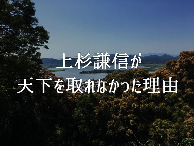 f:id:kitahana_tarosuke:20180726001855j:plain