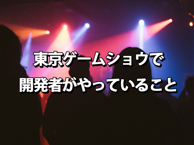 f:id:kitahana_tarosuke:20180728013039j:plain