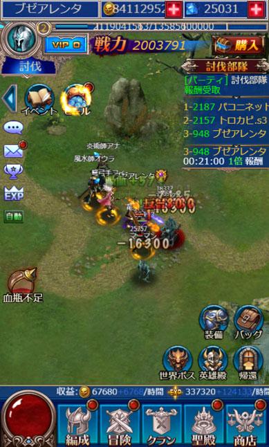 f:id:kitahana_tarosuke:20180805124508j:plain