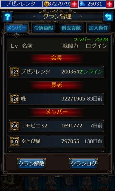 f:id:kitahana_tarosuke:20180805124754j:plain