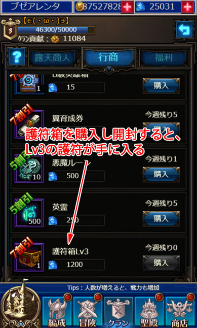 f:id:kitahana_tarosuke:20180805134828j:plain