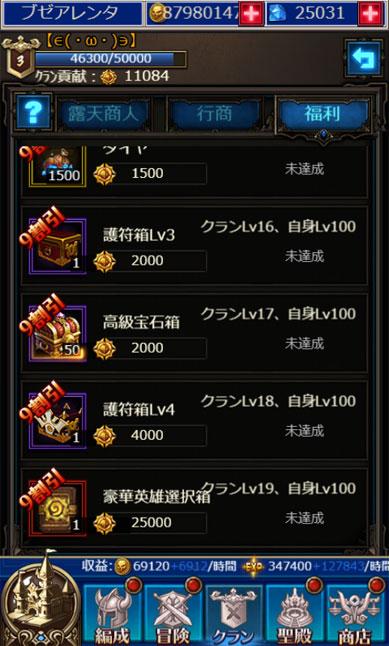 f:id:kitahana_tarosuke:20180805142705j:plain