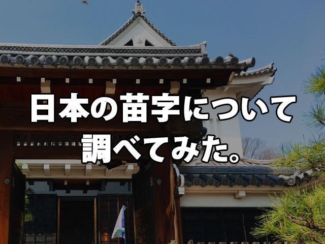 f:id:kitahana_tarosuke:20180807030235j:plain