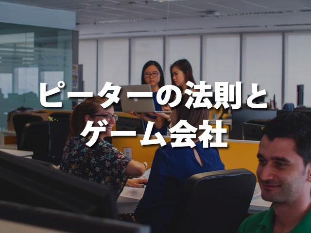 f:id:kitahana_tarosuke:20180808034903j:plain