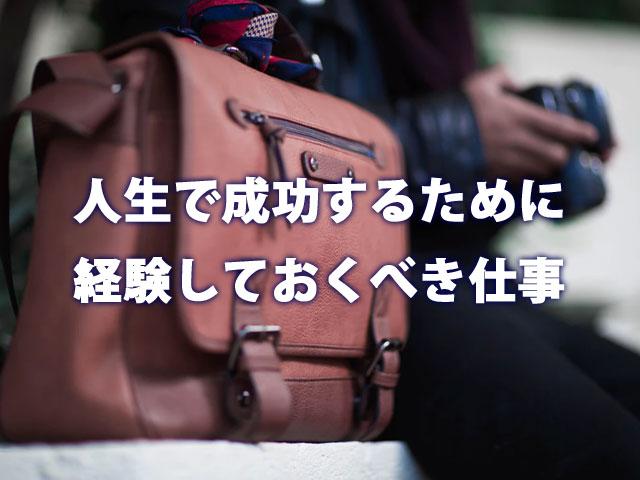f:id:kitahana_tarosuke:20180809042015j:plain