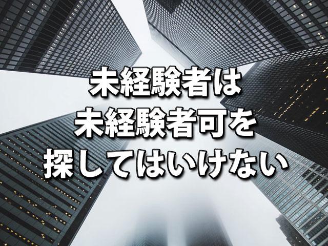 f:id:kitahana_tarosuke:20180810033119j:plain