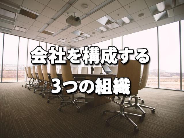 f:id:kitahana_tarosuke:20180811004157j:plain