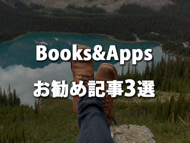 f:id:kitahana_tarosuke:20180814233420j:plain