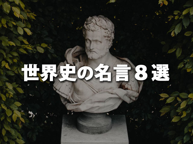 f:id:kitahana_tarosuke:20180815041322j:plain