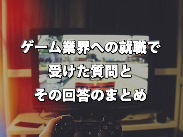 f:id:kitahana_tarosuke:20180818113540j:plain