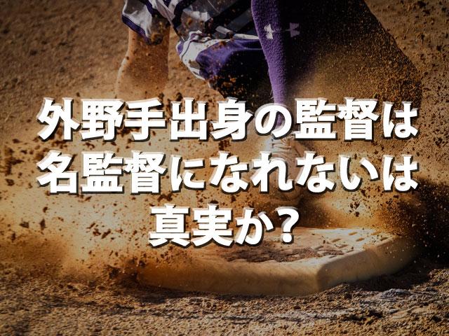 f:id:kitahana_tarosuke:20180826002903j:plain