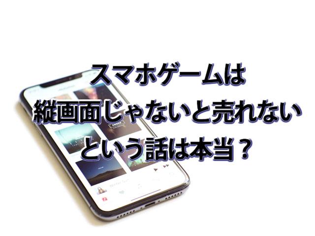 f:id:kitahana_tarosuke:20180827043019j:plain