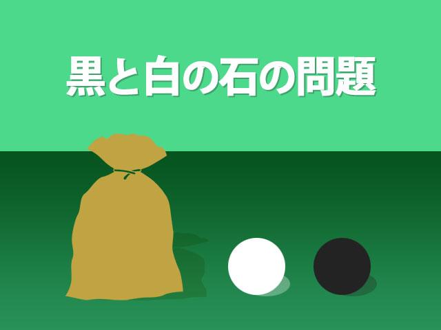 f:id:kitahana_tarosuke:20180901041149j:plain