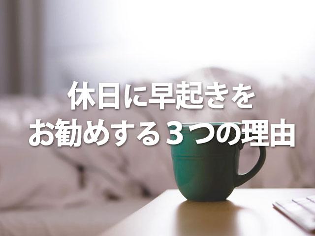 f:id:kitahana_tarosuke:20180902103944j:plain