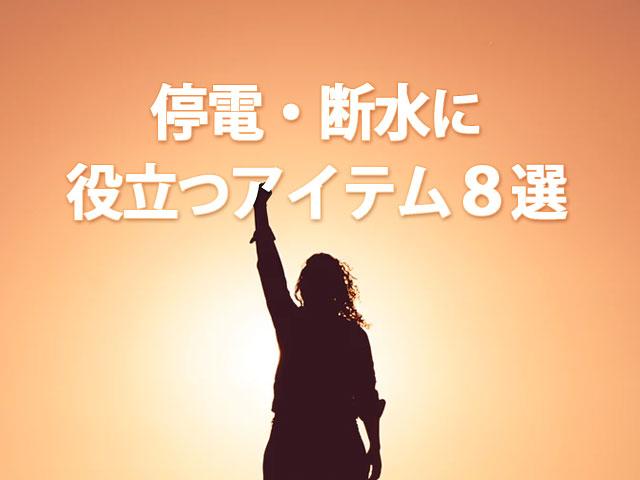 f:id:kitahana_tarosuke:20180907040733j:plain
