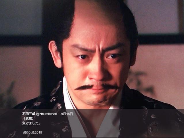 f:id:kitahana_tarosuke:20180916235624j:plain