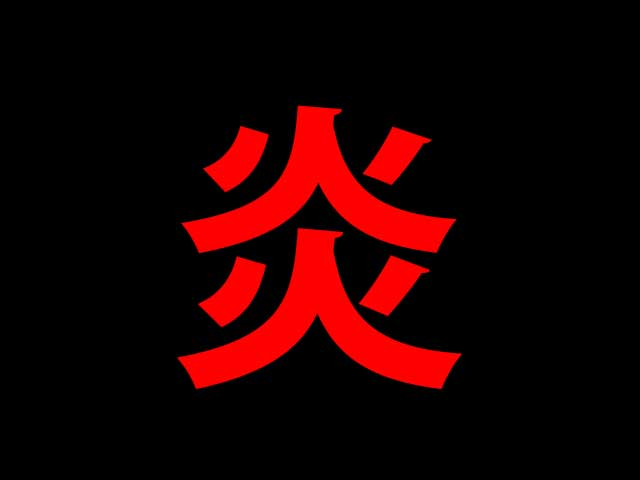 f:id:kitahana_tarosuke:20180918233800j:plain